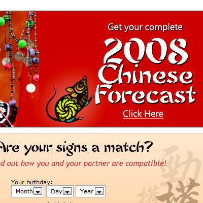 First screenshot of the msn page on Chinese New Year using a stereotypical Chinese font style.